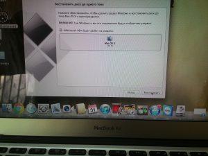 Вид жесткого диска macbook после удаления Windows 7