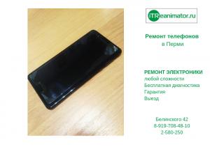 Отремонтировали Nokia - 5, телефон не включался, теперь с ним все хорошо